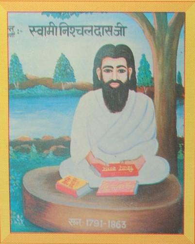 http://static.jatland.com/w/images/3/3f/Swami_Nishchal_Das.jpg