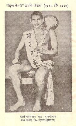 Master Chandgiram.jpg